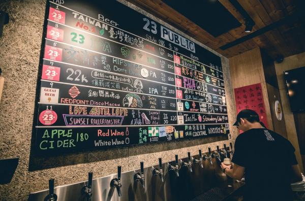 台灣加密貨幣商店 - 23 Public Craft beer bar
