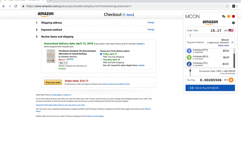 亞馬遜區塊鏈新聞,開放比特幣在Amazon上使用