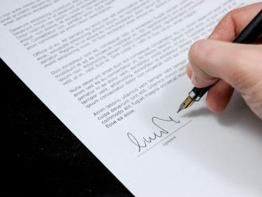區塊鏈的數位簽章