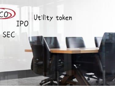 什麼是ICO首次貸幣發行
