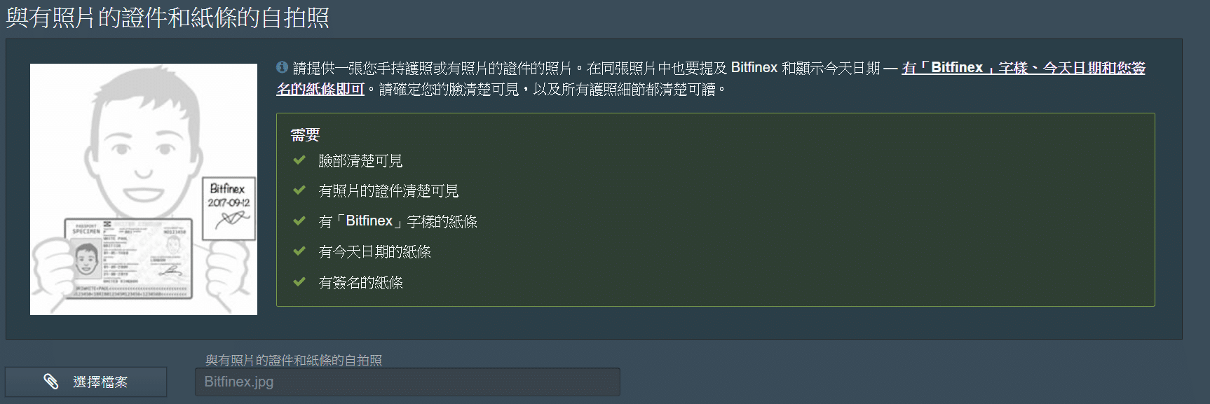 kyc認證